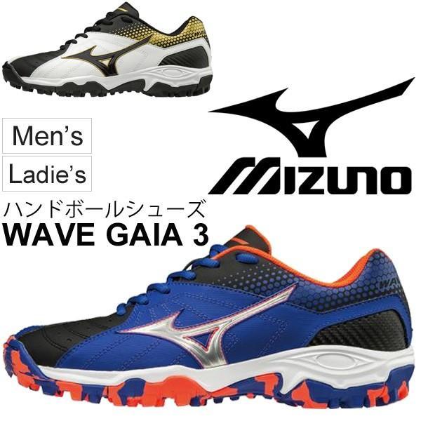 ハンドボールシューズ メンズ レディース ミズノ 返品不可 mizuno ウエーブガイア3 WAVE 爆買いセール GAIA3 アウトコート用 3E 幅広 グラウンド 軽量 靴 屋外 ワイド X1GD1850
