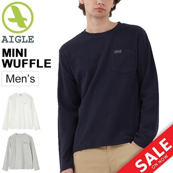 Tシャツ 長袖 クルーネック メンズ エーグル AIGLE ミニワッフル ポケットTシャツ 男性 ロングスリーブ カットソー シンプル/ZTH045J