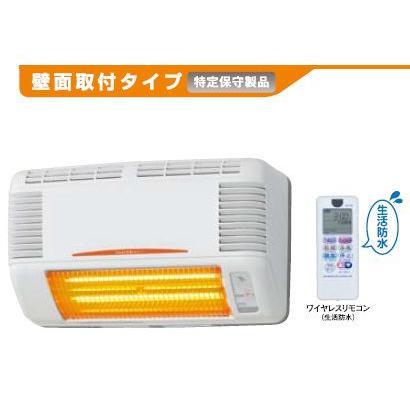 高須産業 浴室換気乾燥暖房機 BF-861RX 浴室用モデル 壁面取付タイプ 換気扇内蔵タイプ
