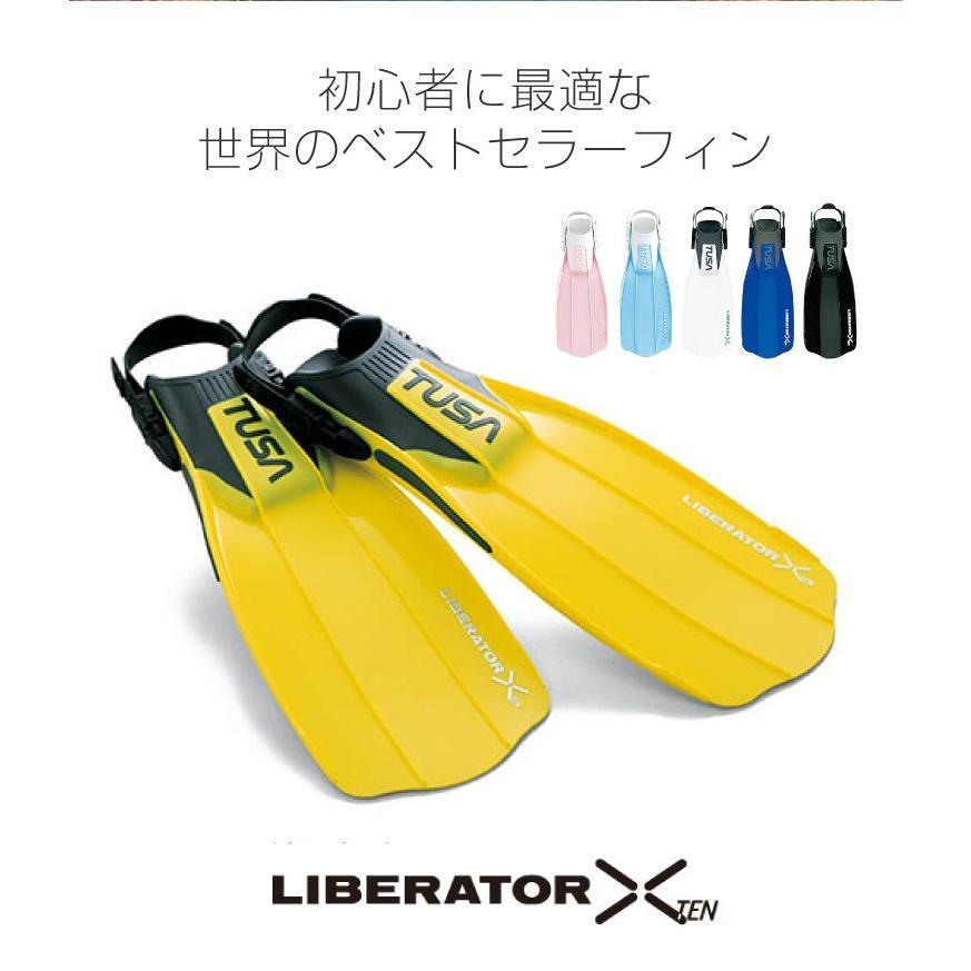 ダイビング用フィン TUSA/ツサ リブレーターテン SF-5000/SF-5500 ストラップフィン 足ひれ[30304005]|aqrosnetshop|03