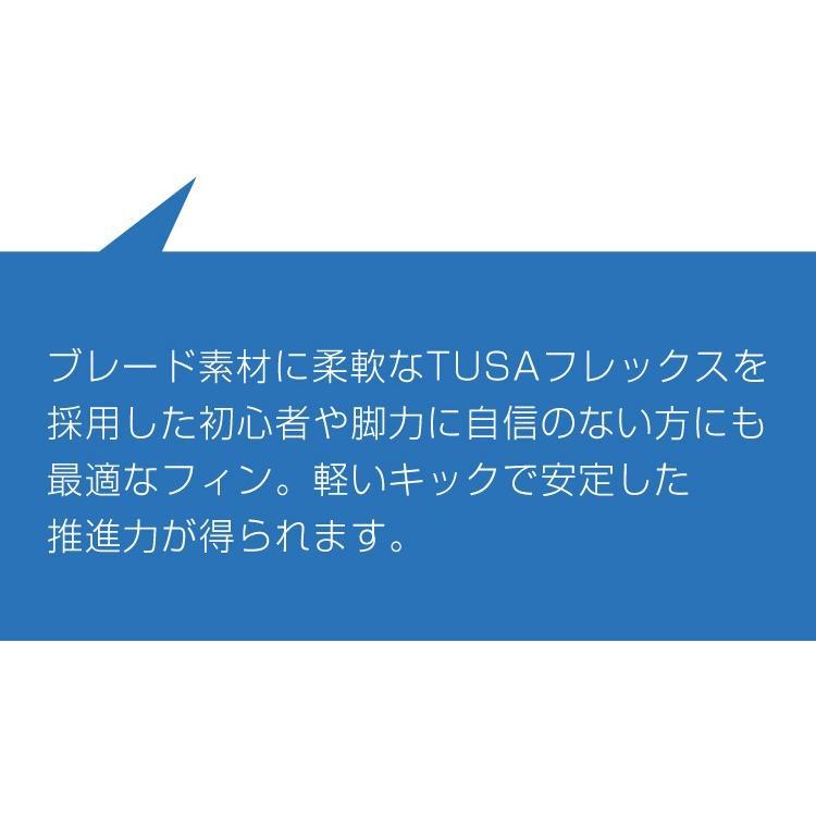 ダイビング用フィン TUSA/ツサ リブレーターテン SF-5000/SF-5500 ストラップフィン 足ひれ[30304005]|aqrosnetshop|04