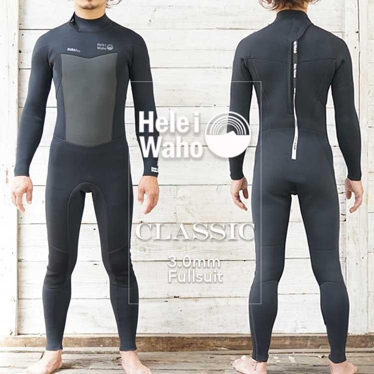 ウェットスーツ メンズ 3mm ウエットスーツ フルスーツ HeleiWaho ヘレイワホ CLASSIC クラシック aqrosnetshop 02
