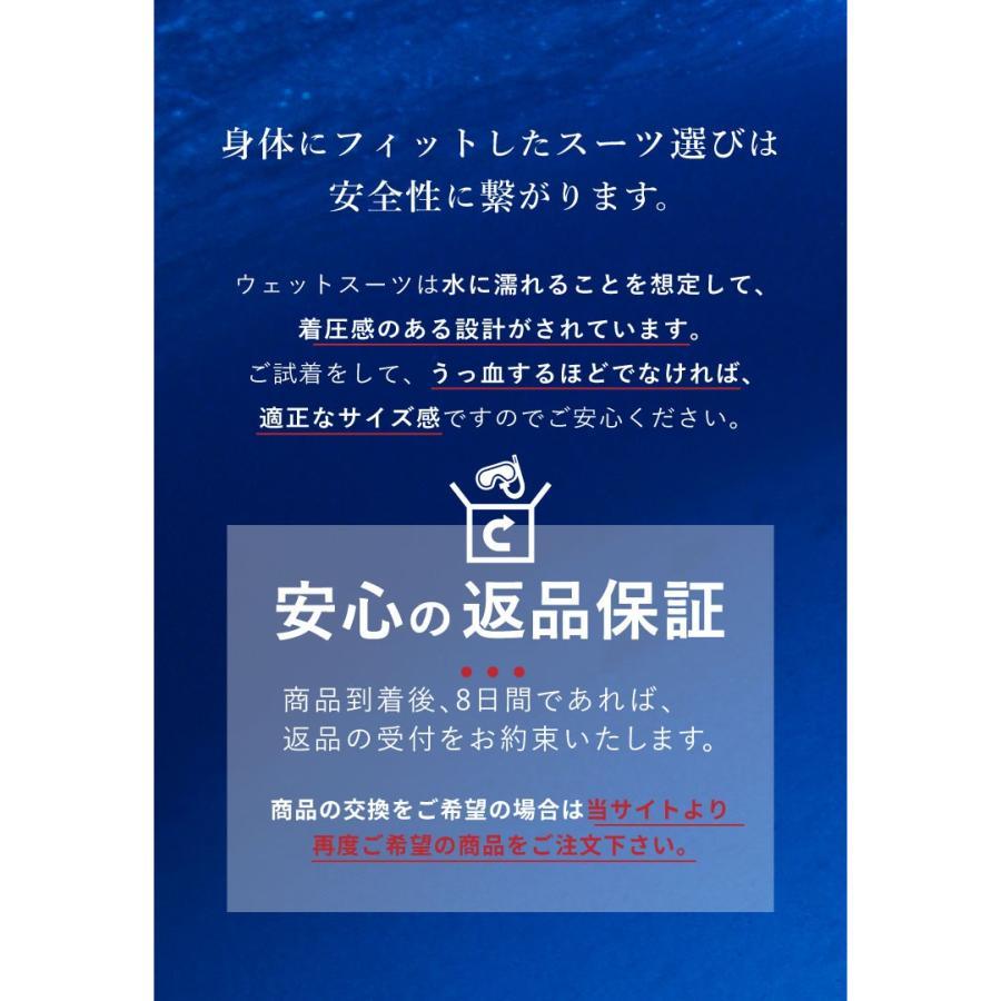 ウェットスーツ メンズ 3mm ウエットスーツ フルスーツ HeleiWaho ヘレイワホ CLASSIC クラシック aqrosnetshop 08