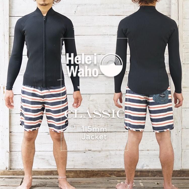 ウェットスーツ メンズ タッパー ウエットスーツ HeleiWaho ヘレイワホ CLASSIC クラシック 1.5mm ジャケット|aqrosnetshop|02