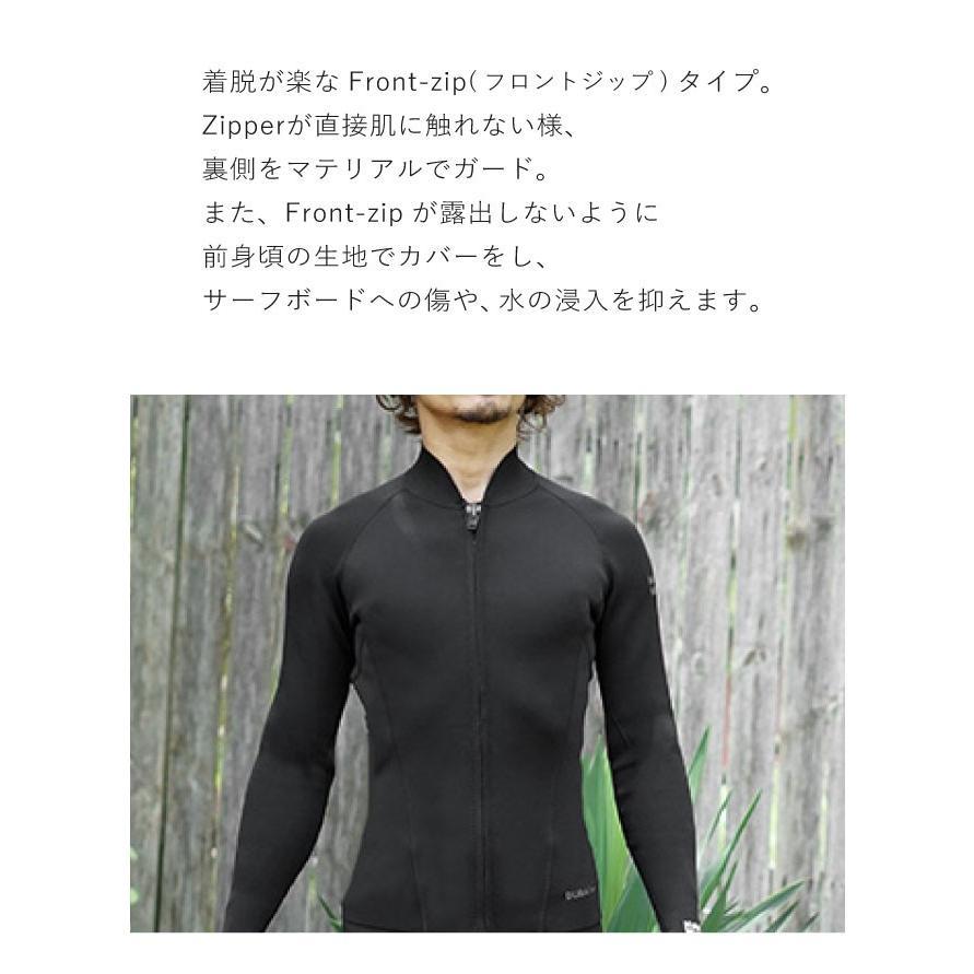 ウェットスーツ メンズ タッパー ウエットスーツ HeleiWaho ヘレイワホ CLASSIC クラシック 1.5mm ジャケット|aqrosnetshop|16