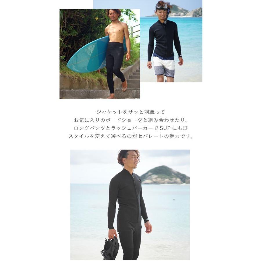 ウェットスーツ メンズ タッパー ウエットスーツ HeleiWaho ヘレイワホ CLASSIC クラシック 1.5mm ジャケット|aqrosnetshop|18