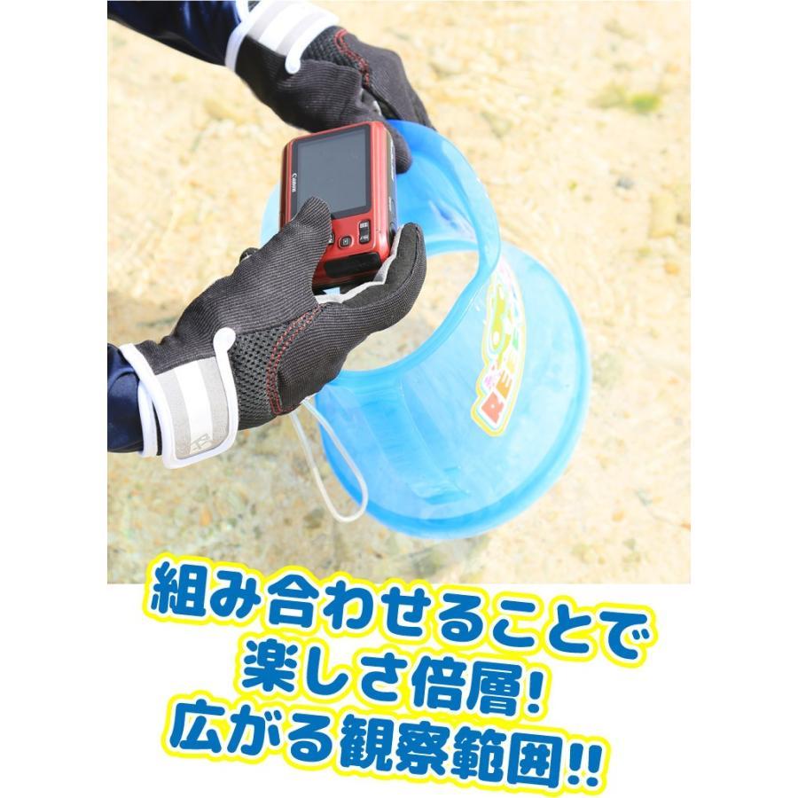 のぞき メガネ REEF TOURER RA0506 ワイド ビュー スコープ[81103015] リーフツアラー|aqrosnetshop|05