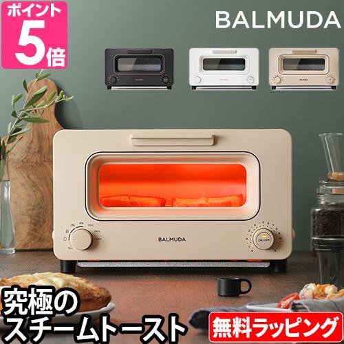 バルミューダ トースター オーブントースター アウトレット☆送料無料 BALMUDA The ☆新作入荷☆新品 Toaster ブラック おしゃれ 2枚 ホワイト ベージュ