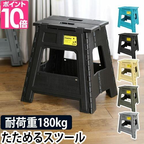 スツール 折りたたみ椅子 FOLDING STOOL フォールディングスツール カジノ バーゲンセール 品質検査済 Casino