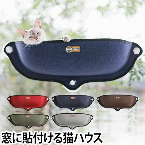 猫窓ショップ