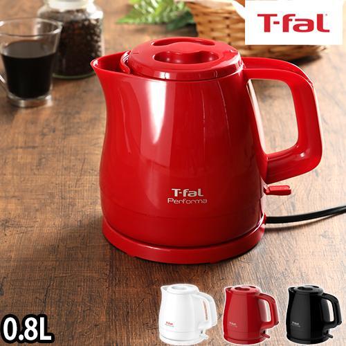 T-fal パフォーマ 0.8L 電気ケトル 電気ポット 湯沸かしポット 新着 ティファール 販売実績No.1