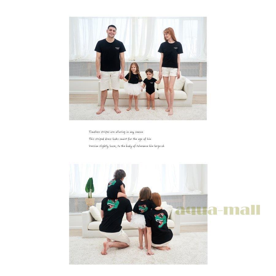 親子ペアルック ベビー 親子お揃い 恐竜柄 Tシャツ パパ ママ ベビー ベビー服 キッズ リゾート おそろい コーデ 家族 ギフト プレゼント シンプルデザイン 親子 aqua-mall 13