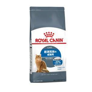 ロイヤルカナン ライト ウェイト ケア 肥満気味 成猫用 2kg aquabase