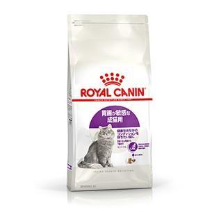 ロイヤルカナン センシブル 胃腸が敏感 成猫用 2kg aquabase