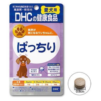DHC ぱっちり 愛犬用 60粒|aquabase