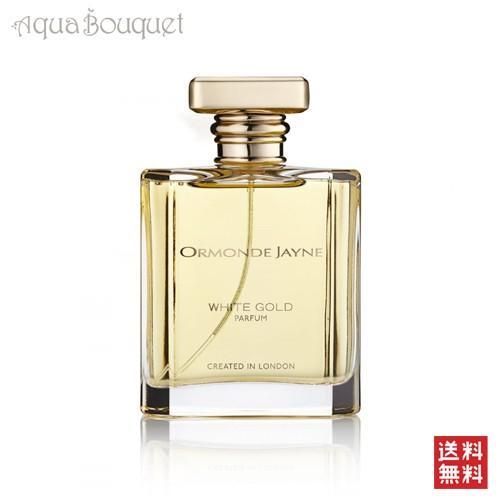 香水 女性用&男性用 オーモンド ジェーン ホワイト ゴールド パルファム 120ml ORMONDE JAYNE WHITE GOLD PARFUM