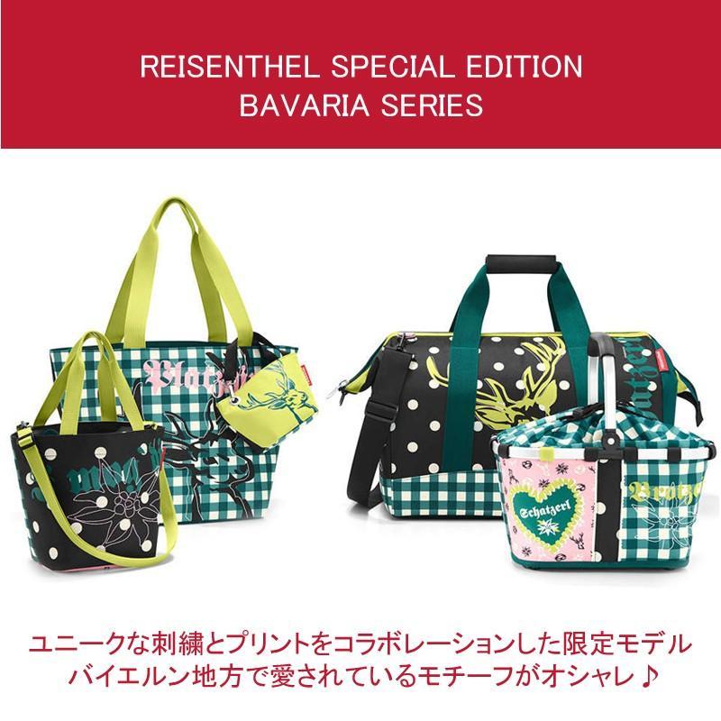 Reisenthel Shopper XS Special Edition Bavaria 4