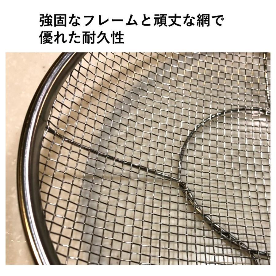 かんだ カンダ 盆ざる 日本製 ザル  リング付き ステンレス 燕三条 平ザル 調理器具 21cm aquamint 03