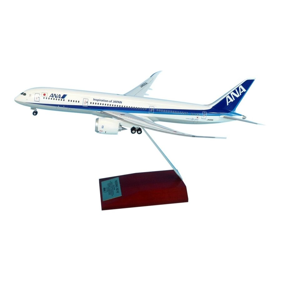 全日空商事 1/200 787-9 JA893A 完成品 WiFiレドーム・ギア付
