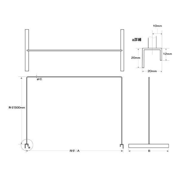 吊り下げ用ライトスタンド ステンレスアーム SAA−300 aquatailors 02