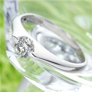 最高の品質の PT900 プラチナ 19号 PT900 0.3ctダイヤリング 指輪 パサバリング プラチナ 19号, ミノブチョウ:01c52a8a --- airmodconsu.dominiotemporario.com