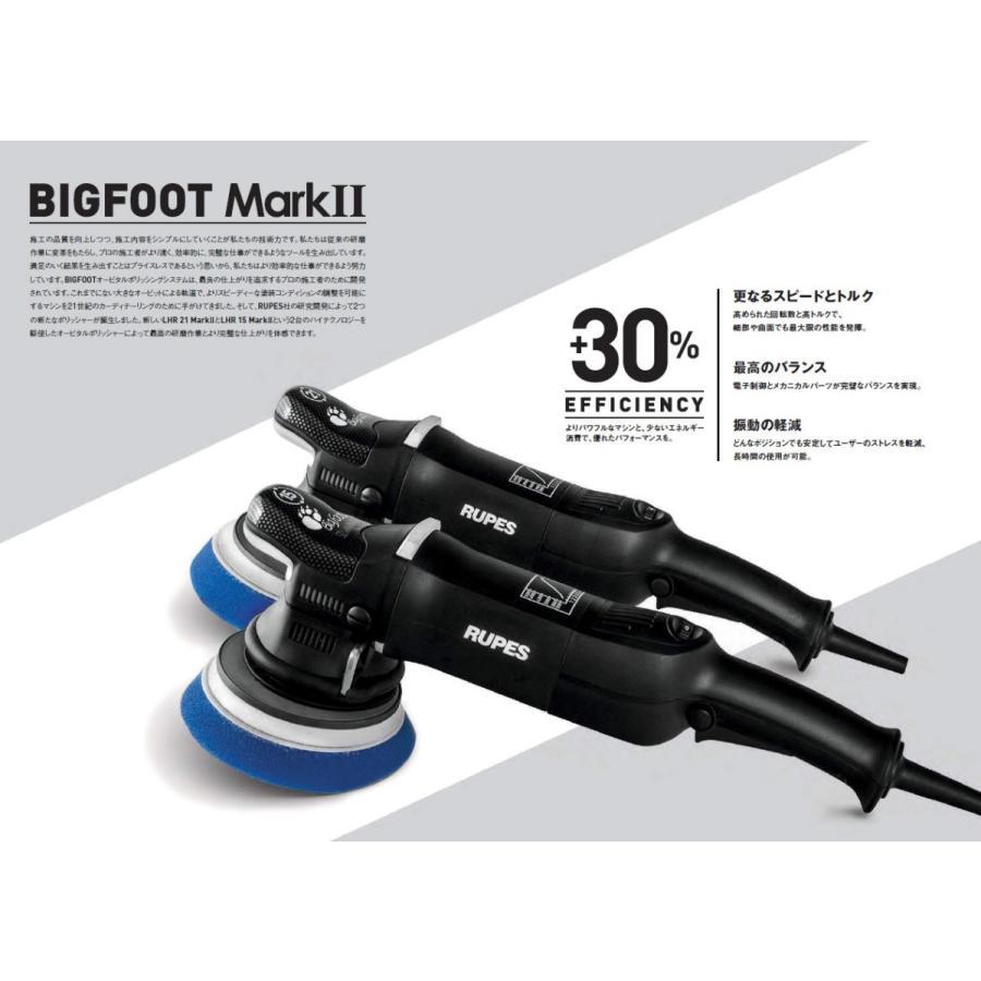 RUPES LHR15 MarkII MARK2 MK2 正規輸入品 日本仕様(100V) ルペス マーク2正規品でアフターメンテも安心|aquawing-japan|02