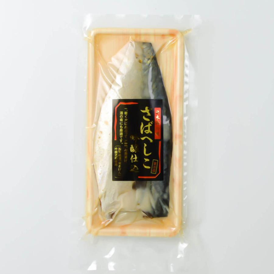 さばへしこ吟醸仕込(国産) 脂ののった寒鯖を使用。|arachu