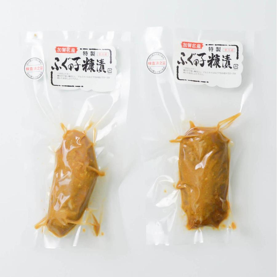 ふぐの子糠漬け250g(真空パック2袋)ふぐの卵巣 日本酒 肴 ギフト 石川県|arachu