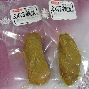 ふぐの子糠漬け250g(真空パック2袋)ふぐの卵巣 日本酒 肴 ギフト 石川県|arachu|03