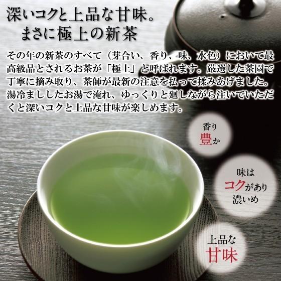 お歳暮 お茶 緑茶 茶葉 プレゼント ギフト 静岡茶 カテキン 高級 極上新茶3本セット 送料無料|arahata|02