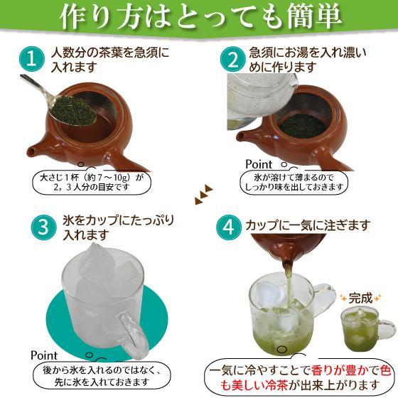 お茶 緑茶 静岡茶 カテキン 新茶 2021 初摘旬 100g 2袋に1袋おまけ 送料無料|arahata|06
