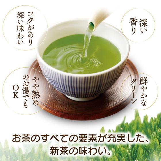 母の日 2021 新茶 お茶 ギフト プレゼント 緑茶 送料無料 母の日1袋セット arahata 07