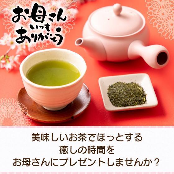 母の日 2021 新茶 お茶 ギフト プレゼント 緑茶 送料無料 母の日1袋セット arahata 08