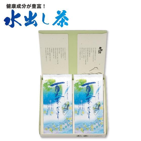 お茶 緑茶 茶葉 プレゼント ギフト 水出し緑茶 静岡茶 カテキン おくみどり2袋箱入 送料無料 arahata 07