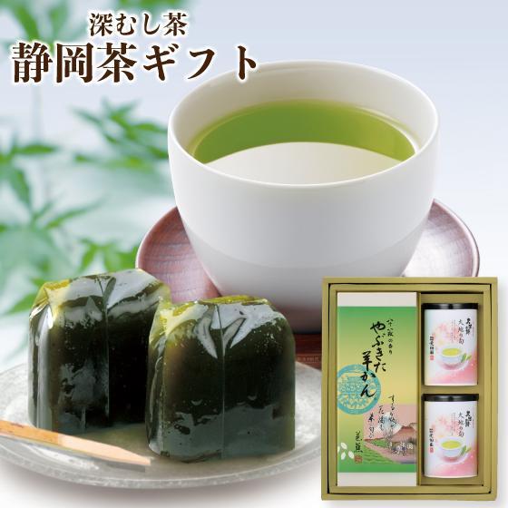 お茶 緑茶 茶葉 プレゼント ギフト 静岡茶 カテキン 和菓子 羊かん 大地の旬羊かん箱入 送料無料 arahata