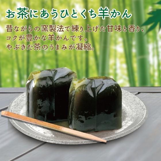 お茶 緑茶 茶葉 プレゼント ギフト 静岡茶 カテキン 和菓子 羊かん 大地の旬羊かん箱入 送料無料 arahata 02