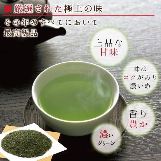 お茶 緑茶 茶葉 プレゼント ギフト 静岡茶 カテキン 高級 極上・初摘・大地の旬3袋箱入 送料無料|arahata|02