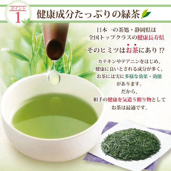 お茶 緑茶 茶葉 プレゼント ギフト 静岡茶 カテキン 高級 極上・初摘・大地の旬3袋箱入 送料無料|arahata|10