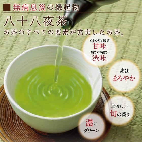 お茶 緑茶 茶葉 プレゼント ギフト 静岡茶 カテキン 高級 極上・初摘・大地の旬3袋箱入 送料無料|arahata|04
