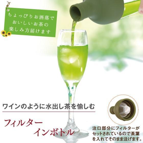 お中元 2021 御中元 ギフト プレゼント 水出し緑茶 お茶 緑茶 静岡茶 フィルターインボトルギフトセット arahata 03