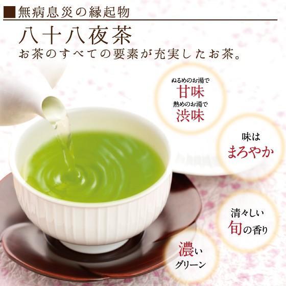 敬老の日 プレゼント お茶 ギフト 2021 緑茶 静岡茶 カテキン つばき缶2本箱入 送料無料 arahata 02
