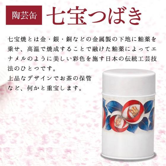 敬老の日 プレゼント お茶 ギフト 2021 緑茶 静岡茶 カテキン つばき缶2本箱入 送料無料 arahata 03