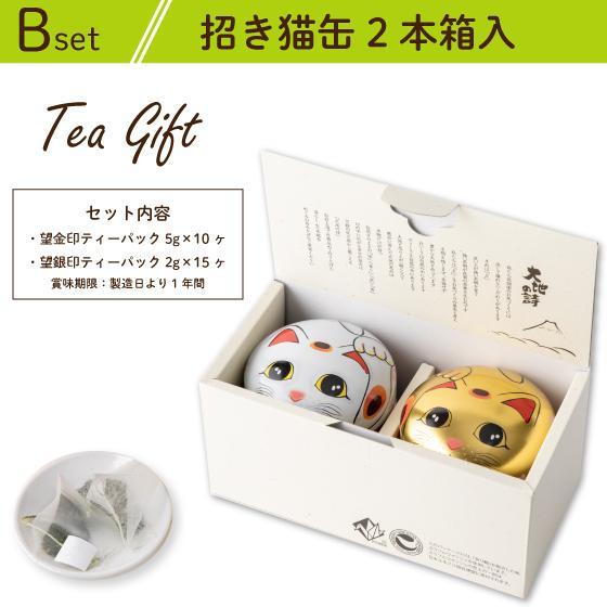 お茶 緑茶 茶葉 プレゼント 茶 ギフト 2021 健康 静岡茶 缶 2種から選べる紅白だるま缶セット 送料無料|arahata|10