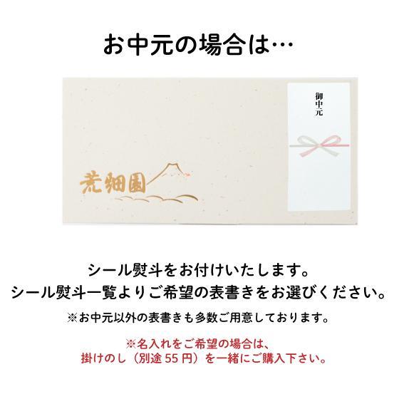 お茶 緑茶 茶葉 プレゼント 茶 ギフト 2021 健康 静岡茶 缶 2種から選べる紅白だるま缶セット 送料無料|arahata|12