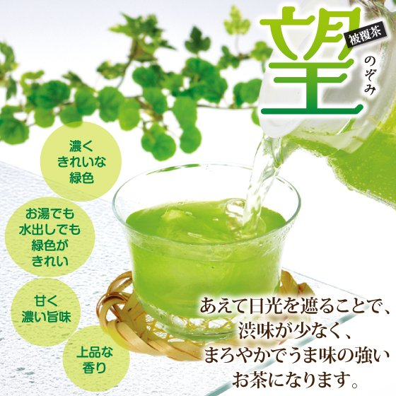 お茶 緑茶 茶葉 プレゼント 茶 ギフト 2021 健康 静岡茶 缶 2種から選べる紅白だるま缶セット 送料無料|arahata|15