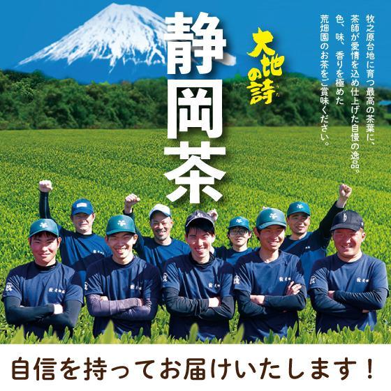 お茶 緑茶 茶葉 プレゼント 茶 ギフト 2021 健康 静岡茶 缶 2種から選べる紅白だるま缶セット 送料無料|arahata|18
