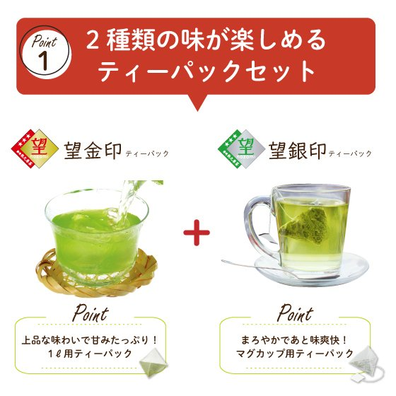 お茶 緑茶 茶葉 プレゼント 茶 ギフト 2021 健康 静岡茶 缶 2種から選べる紅白だるま缶セット 送料無料|arahata|02
