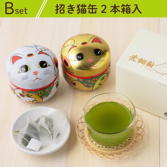 お茶 緑茶 茶葉 プレゼント 茶 ギフト 2021 健康 静岡茶 缶 2種から選べる紅白だるま缶セット 送料無料|arahata|08