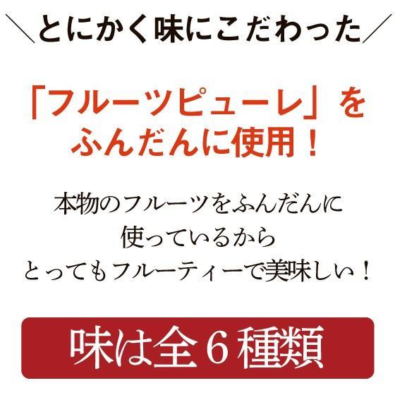 敬老の日 2021 ギフト プレゼント シャーベット アイス フルーツシャーベット 6ヶ入り 送料無料 ■15036|arahata|05