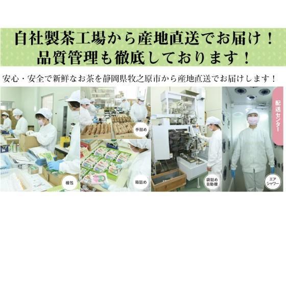 お茶 緑茶 静岡茶 カテキン 徳用 お得 茎茶 がぶ飲みくき茶 3袋セット 送料無料 セール|arahata|11